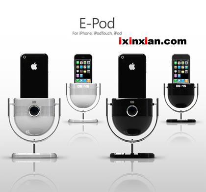 苹果极客系列(Apple Geek)-爱新鲜