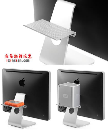 苹果电脑背部支架(BackPack)-爱新鲜