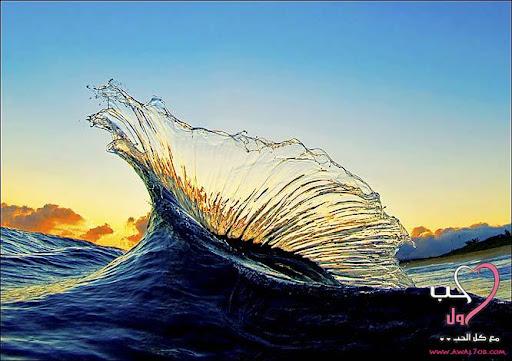 أمواج البحر رآآآئعه