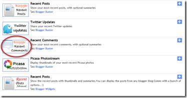 วิธีทำ Blogspot