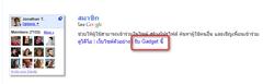 google friend9