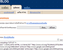 CSS tab menu8