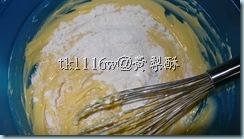 加糖粉、面粉和粟米粉
