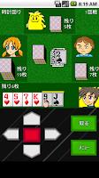 Screenshot of モバイルページワン