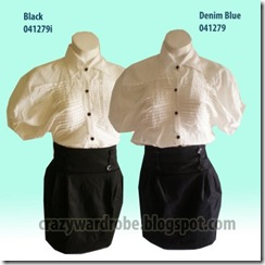 highwaistskirt copy