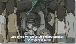 mplayerc 2010-04-27 19-48-07-26