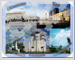 содружество городов-фон.jpg