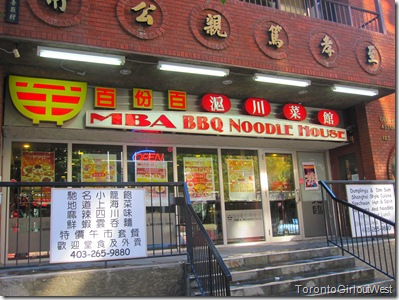 Noodle House Signage