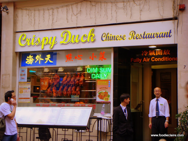 Crispy Duck restaurant, Gerrard Street, Leicester Square, London