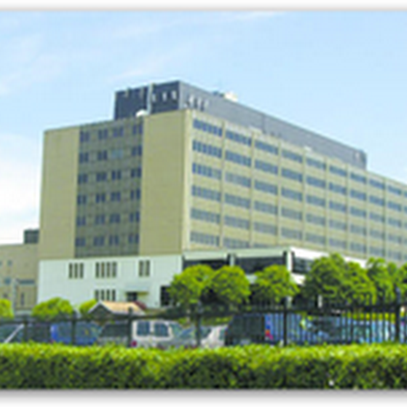 Washington D.C. Council Creates Nonprofit Corporation To Seize Control of United Medical Center At Foreclosure Auction