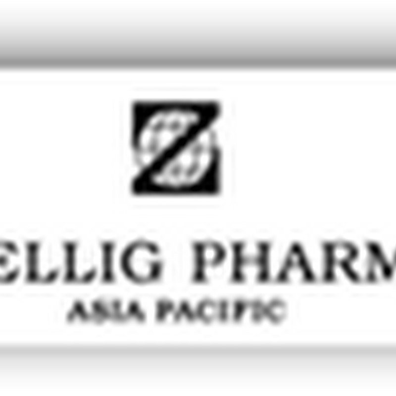 Cardinal Health Acquires  Zuellig Pharma in China–Their Largest Pharmaceutical Importer