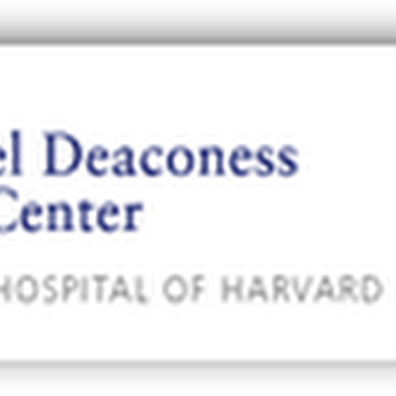 "Beth Israel Deaconess Hospital in Boston is CCHIT ONC-ATCB Certified Under ""Self Developed"" Software Program"