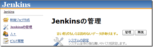 jenkins-ci