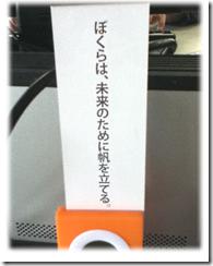 my_desk