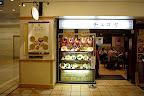 韓国家庭料理 チェゴヤ ゲートシティ大崎店の外観