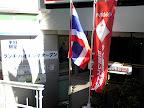 タイ屋台料理 A・TEPPARA (ア・テッパラ)の外観