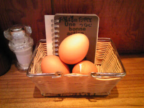 武屋のゆで卵