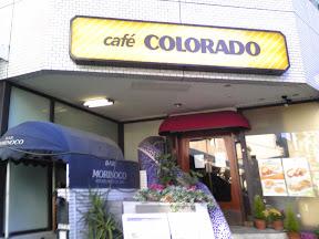 コロラドの店舗の外観