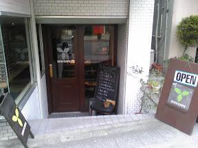 サンカフェの店舗の外観