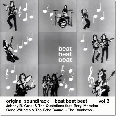 beat beat beat vol 3