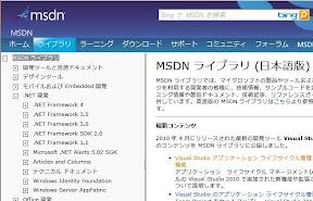 msdnsilverlight_ja_jp.jpg