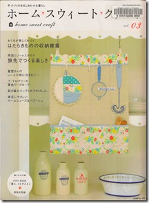 home sweet craft - japanese_Page_31