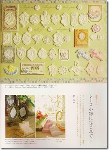 home sweet craft - japanese_Page_30