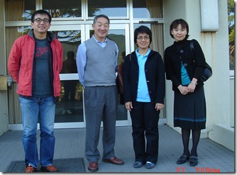 From left: Tohoku University (TU) Associate Prof. Dr. Minoru Ikeda, TU Vice President Prof. Akihiro Kijima, Dr. Eguia, and TU Assistant Prof. Dr. Manami Kanno in front of the Onagawa Field Science Center