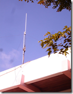 WiFi antenna at the dormitory rooftop