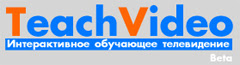 Сервис Teachvideo