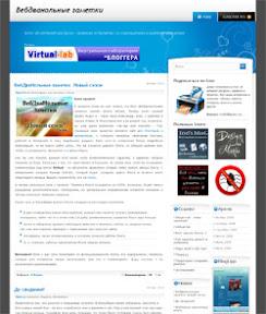 Вебдванольные заметки - сервисы и проекты интернета