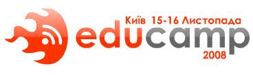 образовательная конференция про Интернет и новые медиа под названием Educamp