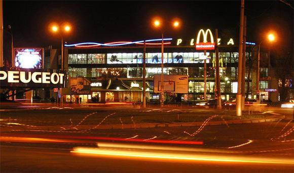 Кривой рог город торговые центры