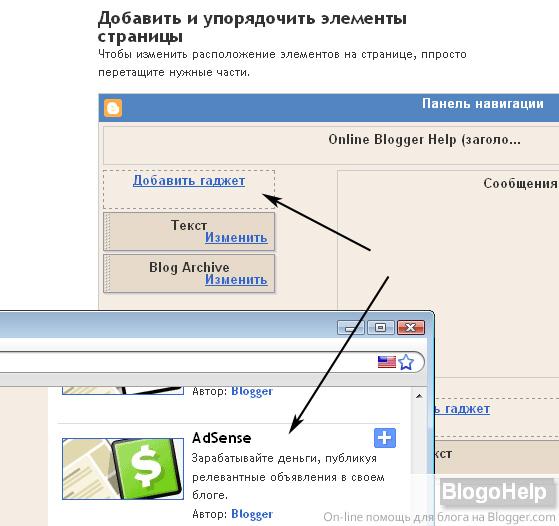 Как выглядит реклама google adsense поисковая реклама сайта создание сайта визитки