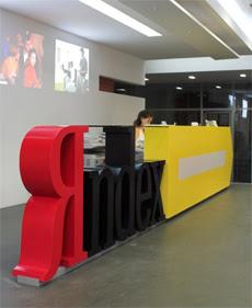 yandex офис