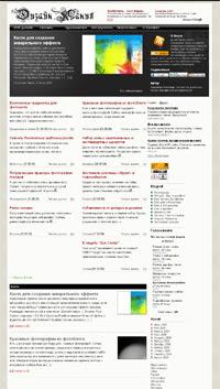 блог о веб-дизайне Дизайн Мания