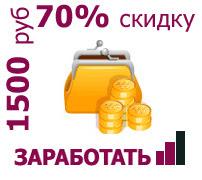 INDEK биржа ссылок