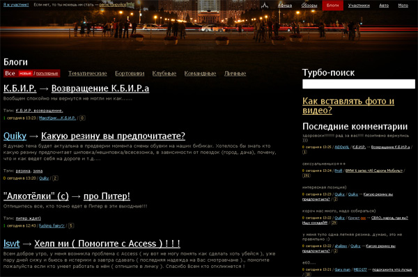 Смотра Smotra.ru