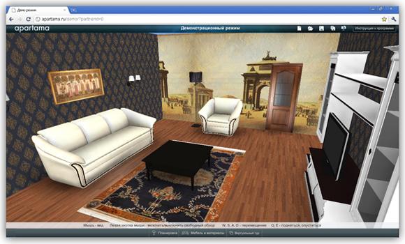 3D редактор интерьера