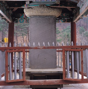 Monument to National Preceptor Daegakguksa of Seonbongsa Temple