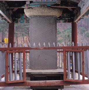 Monument to National Preceptor Daegakguksa of Seonbongsa Temple