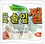 Chilgok Green Pine Needle Rice