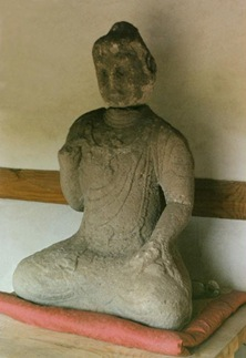 Uiseong Seated Stone Buddha in Gwandeokdong