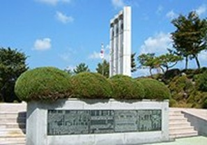 Uiseong Anpyeong Urigol 3.1 Movement Memorial Monument 01