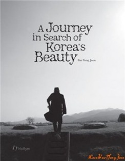 A Journey in Search of Korea's Beauty Book Cover
