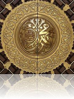 Pintu masjid Nabi