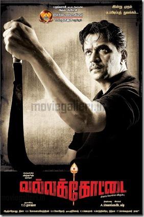 Vallakottai-arjun-movie-posters-wallpapers-02[1]