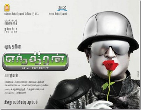 Endhiran-the-Robot-film-Shankar-Aishwarya-Rai-Poster-06[1]