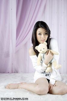 Hwang Mi Hee White Pajamas