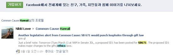 Facebook - Korea